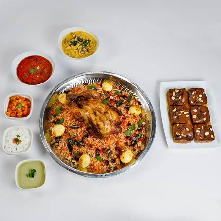 Indian - Chicken Biriyani Sawan for 6